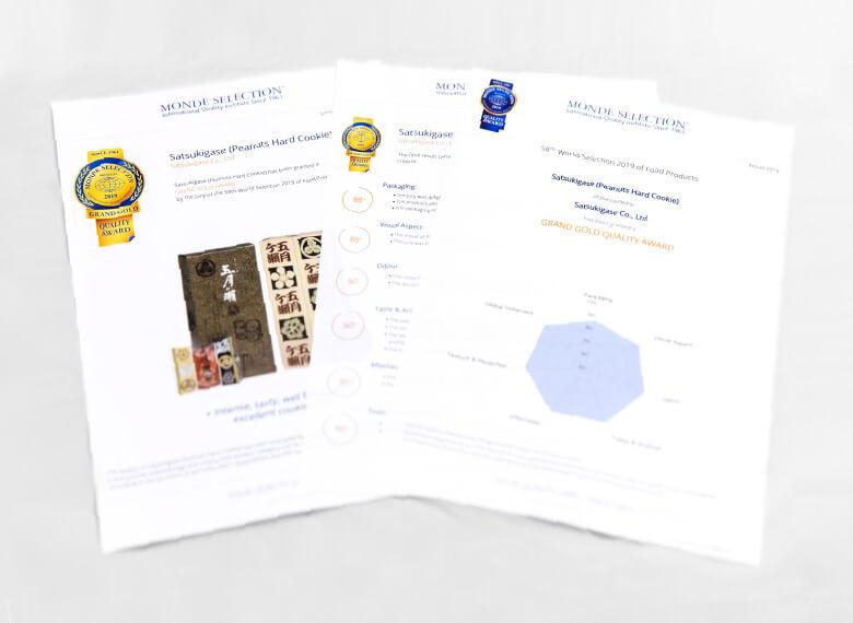 品評会の評価を商品づくりにフィードバックし、更なるおいしさを追求。